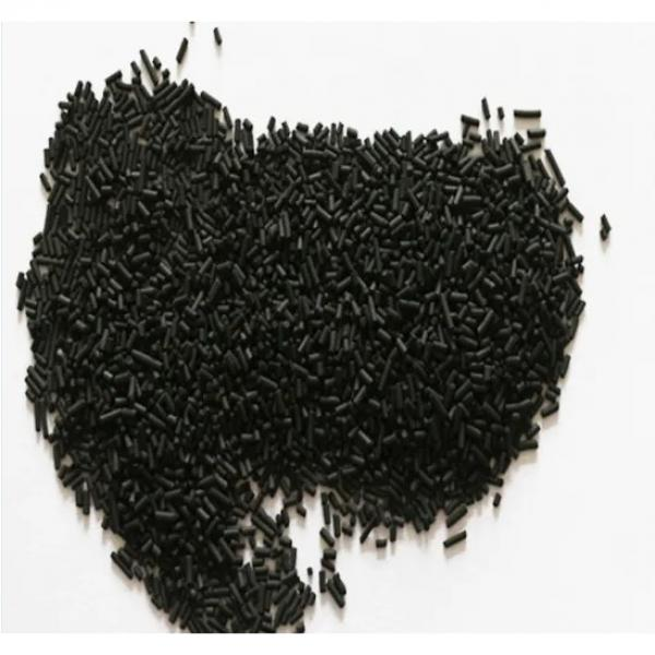 High Quality Activated Carbon for Drinking Water Purification #1 image