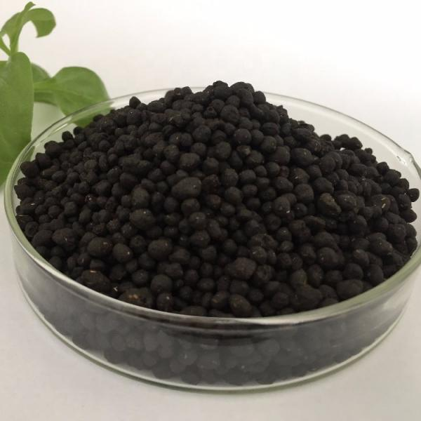 Microbial Organic Fertilizer for Vegetable Fruit Tree Plants #1 image